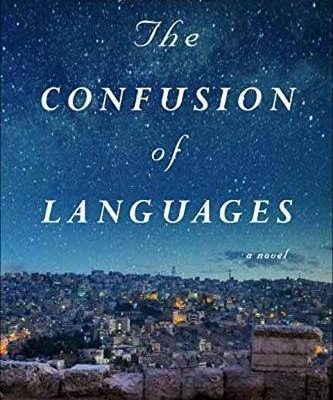 The Confusion of Languages by Siobhan Fallon | book review
